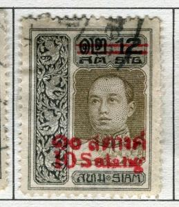 THAILAND;  1914 surcharged Portrait issue fine used 10s. value