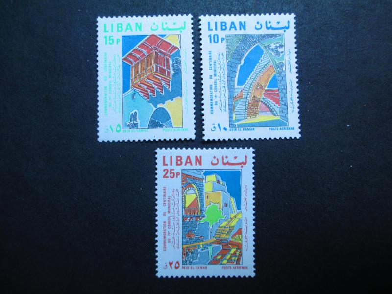 Lebanon #C581-83  Mint Hinged - WDWPhilatelic