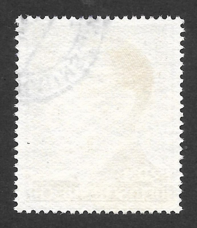 Doyle's_Stamps: Used 1944 German 5 Reich Mark Jumbo Perf 14 Scott #526a
