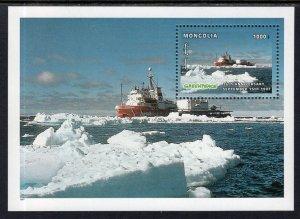 Mongolia MNH S/S 2287 Greenpeace Icebreaker Ship 1997