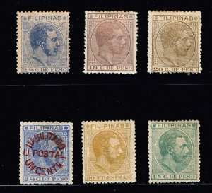 Philippines Stamp MINT STAMPS COLLECTION LOT #1