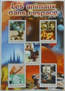 COMORES SHEET SPACE ANIMALS