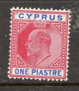 Cyprus 1904-10 Early Issue Fine Mint Hinged 1p. 302879