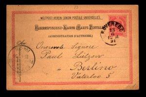 Austria 1890s 5KR Postal Card to Berlin / Corner Creases - L11334