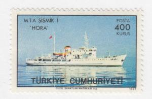 Turkey, Sc 2047, MNH, 1977, Hora