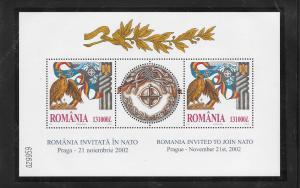BIRDS - ROMANIA #4553-INVITE TO JOIN NATO  MNH