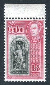 Ceylon  1938 KGVI. 2r black & carmine. Margin. Mint. NH. SG396.