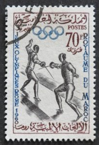 DYNAMITE Stamps: Morocco Scott #52 – USED