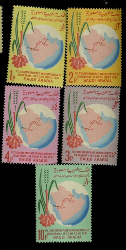 Saudi Arabia #484-88 MINT F-VF OG NH Cat$19.70