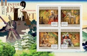 Guinea - Japanese Art -  Sheet of 4 Stamps - 7B-1564