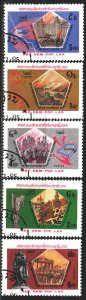 Laos. 1985. A834-E834. 40 years of victory in the great patriotic war. USED.