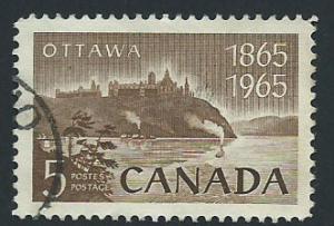 Canada SG 567 Very Fine Used