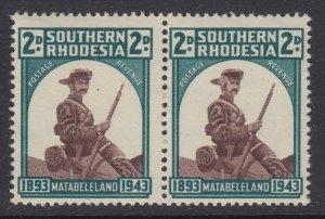 Southern Rhodesia, SG 61a, MNH pair Hat Brim Retouch variety