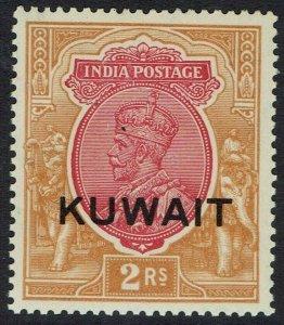 KUWAIT 1929 KGV 2R WMK MULTI STAR INVERTED