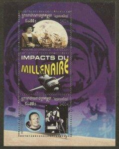 CAMBODIA Sc#2058 2001 Neil Armstrong-Columbus Souvenir Sheet Mint OG NH