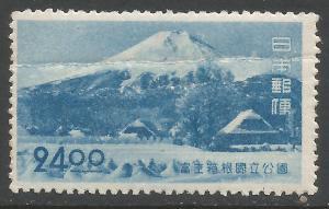 JAPAN 463 MOG CREASED W868
