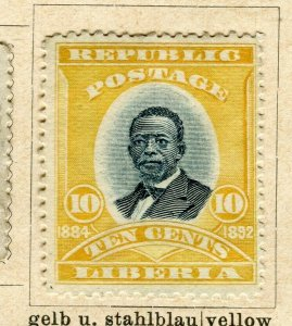 LIBERIA; 1896 early Pictorial issue Mint hinged 10c. value