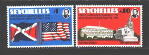 Seychelles. 1976. 356-57. Diplomacy, friendship with the USA. MNH.
