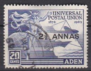 Aden Sc #32 Used