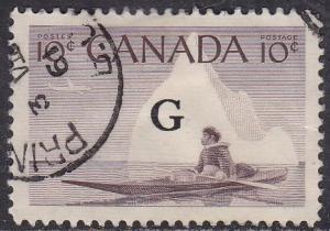 Canada O39 USED 1955 Definitives Eskimo Hunter 10¢ O/P