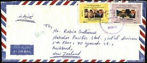 JORDAN 1994 airmail cover to New Zealand ex BUSEIRA........................76034