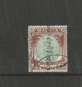 Malaya Perak 1950/6 $5 Used SG 148