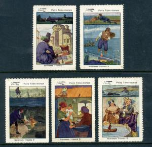 Wentz Complete Gullivers Travels Set of 5 Large Cinderella POSTER STAMPS (Lot W7