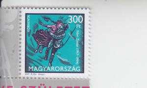 2017 Hungary Zoltan Fabri Film Director (Scott 4417) MNH