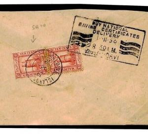 W608 MALDIVE ISLANDS India Maritime Mail 1956 Commercial Cover {samwells-covers}
