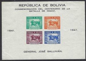 Bolivia 288 MLH cv $6.00 BIN $3.25