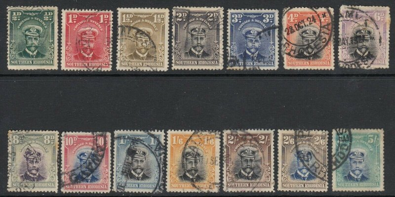 Southern Rhodesia, Sc 1-14 (SG 1-14), used, small faults