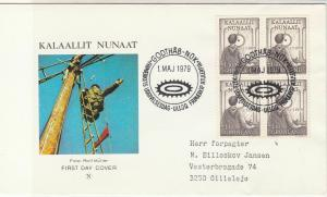 Greenland 1979 Man up Ship Rigging Pic Slogan Cancels Stamps FDC Cover Ref 29533