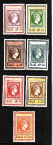 Greece-Sc#721-7-unused NH set-Stamp on Stamp-