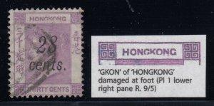 Hong Kong, Sg 21a, Gebraucht Zoll Gkong Beschädigte Bei Fuß  Auswahl