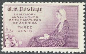 DYNAMITE Stamps: US Scott #737 - MNH