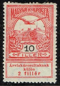 HUNGARY STAMP SEMI POSTAL MH/OG STAMP 1913 Aid to Flood Victims  10+2F