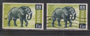KENYA Scott # 30 MH & Used - Elephant