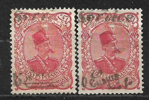 COLLECTION LOT OF # 05-6  IRAN PERSIA 1902 MH 2 SCAN CV= $60