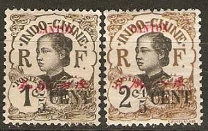France Off China Canton 65-6 Cer 67-8 MH VF 1919 SCV $2.50