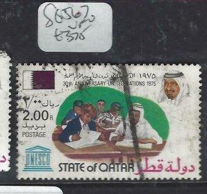 QATAR  (PP1806BB) SG 567   VFU