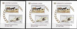 United Nations 1985 All Offices 40th Anniversary of the UN Souvenir Sheets MNH