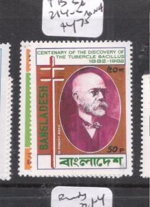 Bangladesh TB SC 214-8 MNH (6dii)