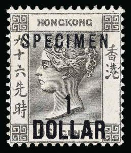 Hong Kong Scott 70a Variety Gibbons 53as Specimen