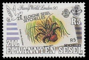 Seychelles Zil Elwannyen Sesel 170 MNH