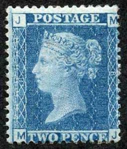 SG45 2d Blue (MJ) Plate 8 Very Fine M/mint cat from 1850 pounds