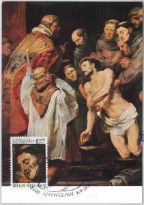 63481 -  BELGIUM - POSTAL HISTORY: MAXIMUM CARD 1976-  ART