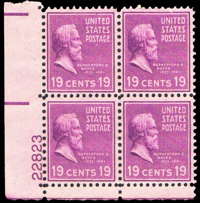 United States Scott 824 Mint never hinged.
