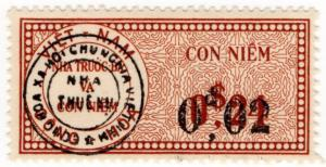 (I.B) Vietnam Revenue : Duty Stamp 0$02 on $24 OP (unlisted)