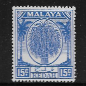 MALAYA, 71, MINT HINGED, SHEAF OF RICE