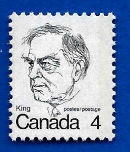 Canada 1973 - MNH - Right Bar Tag - Scott #589 *